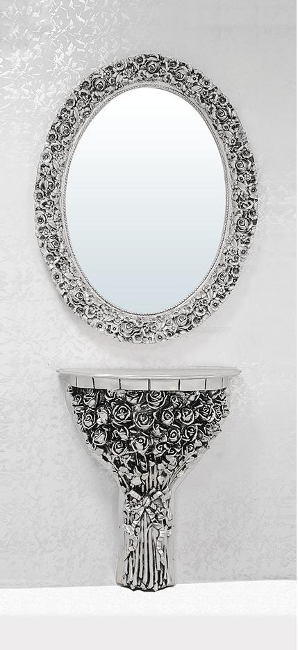 Gül Demeti Gümüş
