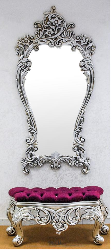 Sultan Puflu Gümüş