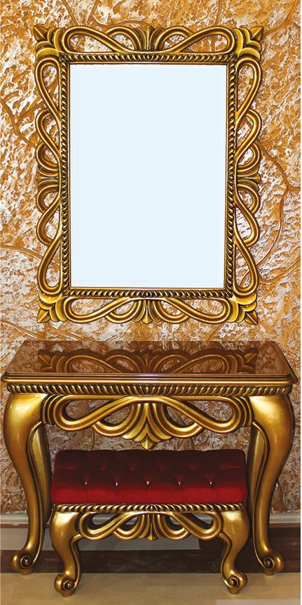 Hünkar Altın