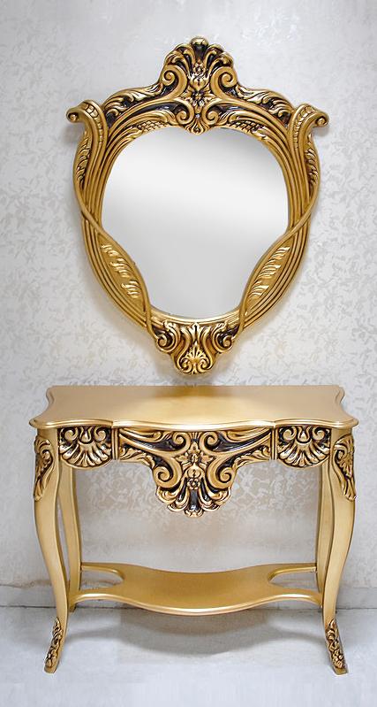 Poyraz Dresuar Altın